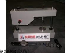 SYD-0754型乳化沥青粘结力测定仪