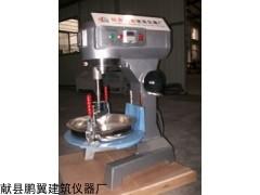 SYD-0752型乳化沥青湿轮磨耗试验仪