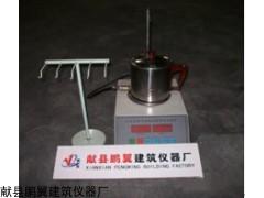 SYD-0654型乳化沥青粘附性测定仪