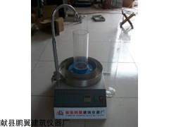 YT020型土工布透水性测定仪