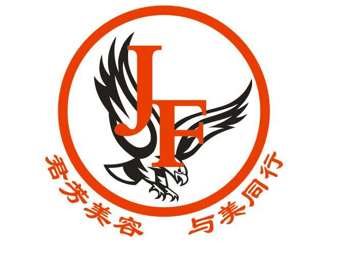 广州君芳电子科技有限公司