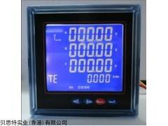 ABRN-05Y 網絡電力儀表
