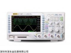 DS1074Z Plus示波器,普源DS1074Z Plus