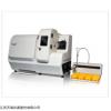 固体废物中多种金属元素的检测,天瑞仪器金属元素检测仪