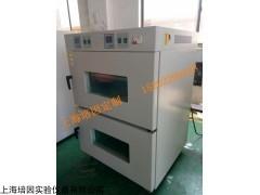 定制双层内胆烤箱独立控温烘箱30度液晶程序控温