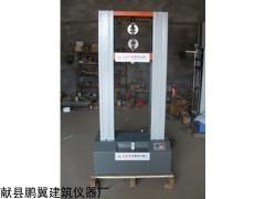 LY-10型防水卷材拉力机