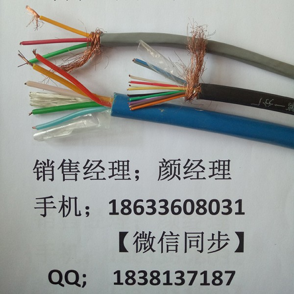 弹性体行车控制电缆kvvrc价格