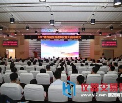 第四届全国虚拟仪器大赛决赛成功举办