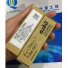 山武azbil火焰检测器AUD110C1000-A15