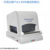 天瑞仪器Thick8000膜厚仪镀层金属分析仪贵金属成分分析