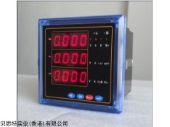 YTAU-3BJ 三相交流電壓表