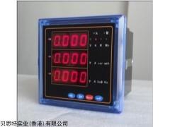 YTAI-1BJ 單相交流電流表