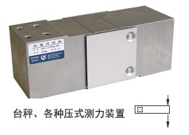 H6G-C3-150KG-4B6-S1-C传感器