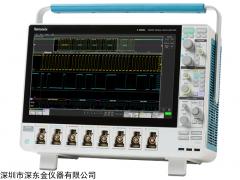 MSO58混合信号示波器,泰克MSO58,MSO58价格