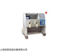智能厌氧培养箱厂家直销,YQX-II 厌氧培养箱