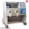智能厭氧培養箱廠家直銷,YQX-II 厭氧培養箱