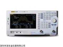DSA832-TG频谱分析仪,Rigol DSA832-TG