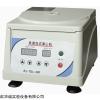 上海台式低速离心机厂家,TDL-40F台式低速离心机价格