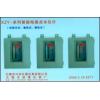 電接點水位計廠家,XZY-系列智能電接點水位計