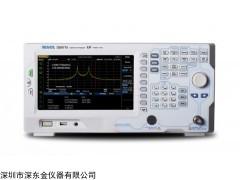 DSA710北京普源频谱分析仪,DSA710频谱仪价格