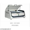 天瑞无损样品ROHS检测仪,可以对固体、粉末、液体样品分析
