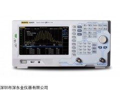 DSA705北京普源频谱分析仪价格,DSA705频谱分析仪