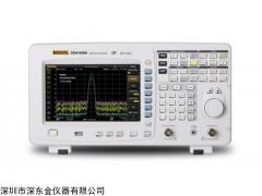 DSA1030A普源频谱分析仪,Rigol DSA1030A