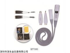 RP7080普源示波器探头,RP7080有源差分探头