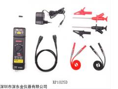 RP1025D高压差分探头,普源Rigol RP1025D