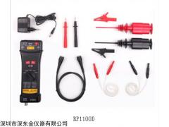 Rigol RP1100D,RP1100D普源高压差分探头