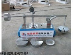 YT060型土工合成材料厚度试验仪