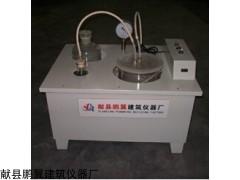 ZF-2型防水卷材真空吸水仪