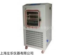 0.2平方原位冻干机