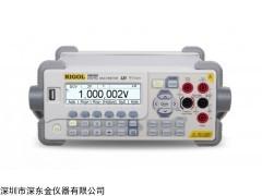 DM3068台式万用表,普源DM3068,DM3068价格