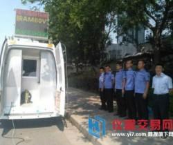 260多万!陕西引进遥感监测车 提高路检工作效率