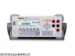 DM3058E台式数字万用表,北京普源DM3058E