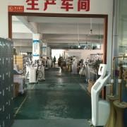 广州市纤诺湘美容仪器有限责任公司