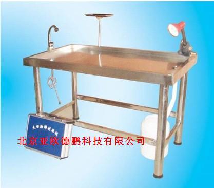 大动物解剖台/大动物手术台型号:dp-jpt-1300