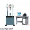 伺服万能试验机厂家,黑龙江电液万能试验机