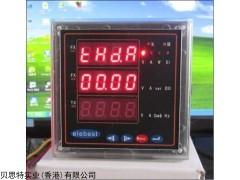 EQ990-A13 智能三相電流表