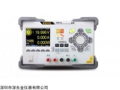Rigol DP811A直流电源,北京普源DP811A