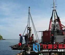 山东海洋地质勘查院揭牌成立 加快小型化海洋工程装备研发生产
