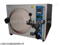 上海PCT寿命老化试验机生产厂家,价格品牌
