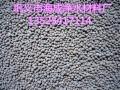 稀土瓷砂滤料 (3图)