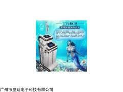 HT-7000S1面部护理水氧仪,广州水氧仪价格