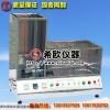 希欧XU8217水平+垂直燃烧试验机(UL1581标准)