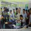 深圳专业胶带保持力试验机计量校正校准检定校验第三方检测认证