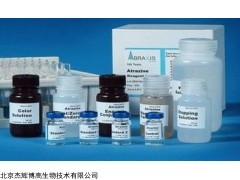 28S抗核糖体抗体检测试剂盒,人