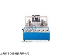 TF-566模拟操作耐久试验机供应商