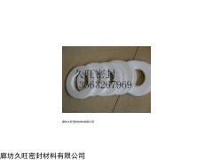 河北四氟垫生产厂家,北京四氟垫供应商